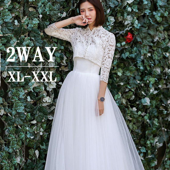 6d4c87643dacb 大人ドレスで印象UP スタイル良く演出 大人系女子に 2way セパレート ...