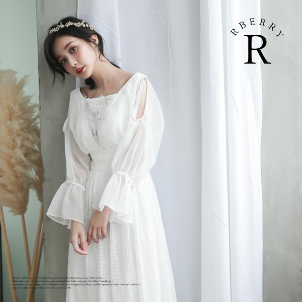 (5500円以上で10%OFFクーポン有) ウェディングドレス 花嫁 前撮り 撮影 2次会 ドレス エンパイア ナチュラル