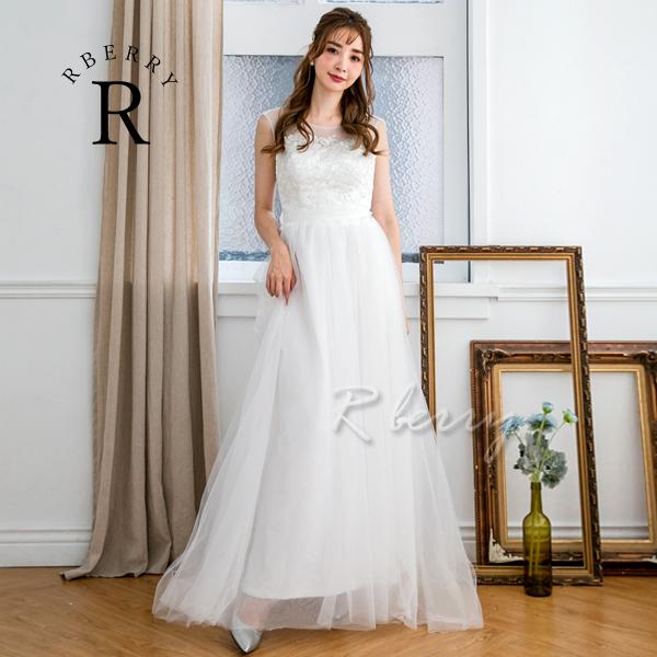 パーティードレス ウェディングドレス フィッシュテール フィッシュテイル 花嫁 2次会 ドレス XS S M L XL XXL ホワイト WHITE ウエディングドレス
