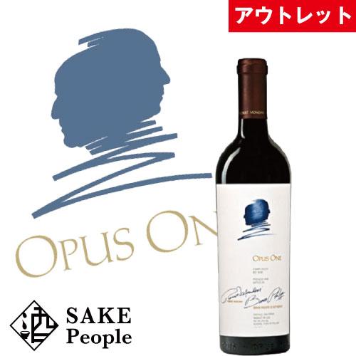オーパスワン 750ml Opus One カリフォルニア [アウトレット][ワイン][ヴィンテージ指定不可]