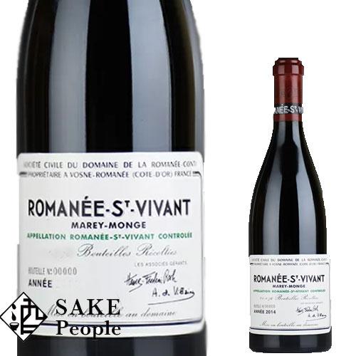 DRC ロマネ サンヴィヴァン年 2014年 750ml ドメーヌ・ド・ラ・ロマネ・コンティ ブルゴーニュ [ワイン]