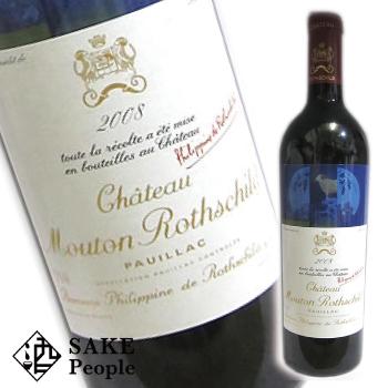 シャトー・ムートン ロートシルト 2008年 750ml ボルドー [ワイン]