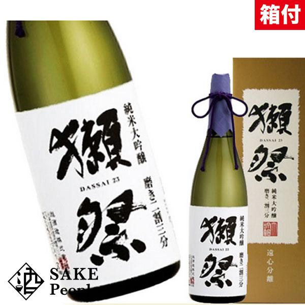獺祭 磨き 二割三分 純米大吟醸 1800ml 旭酒造 [箱付][日本酒]