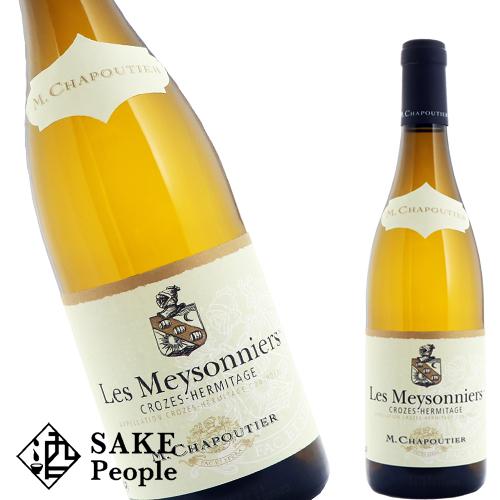 シャプティエ クローズ エルミタージュ ブラン レ メゾニエ 正規品 激安超特価 ビオ フランス 贈り物 ローヌ 2019 750ml白ワイン