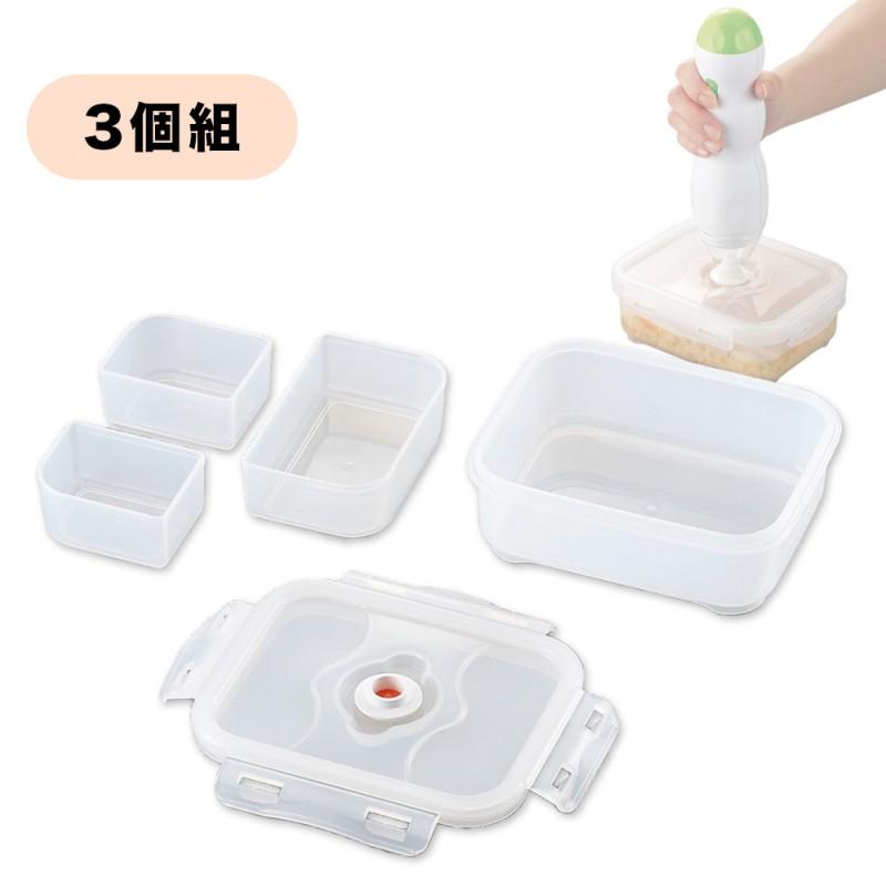 r e zakkaya Rakuten Global Market Save containers we vacuum food