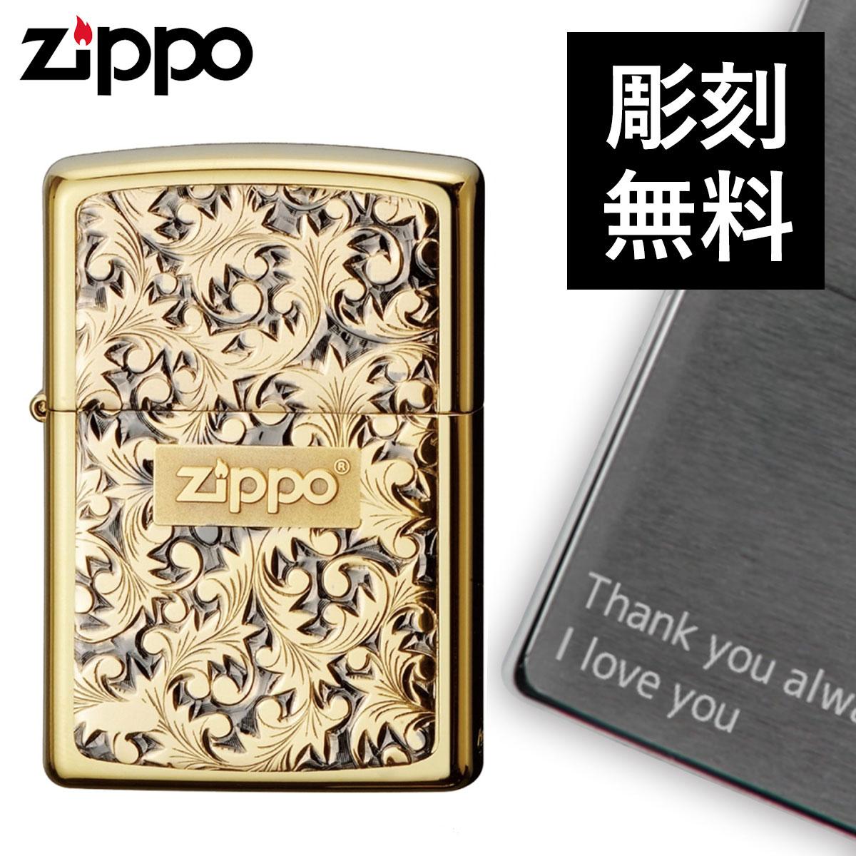 R e zakkaya rakuten global market names put for zippo name put names put for zippo name put zippo lighter titanium 200 gold titanium k 2 gift presents lighter zippo lighter titanium plated tastefully simple negle Gallery