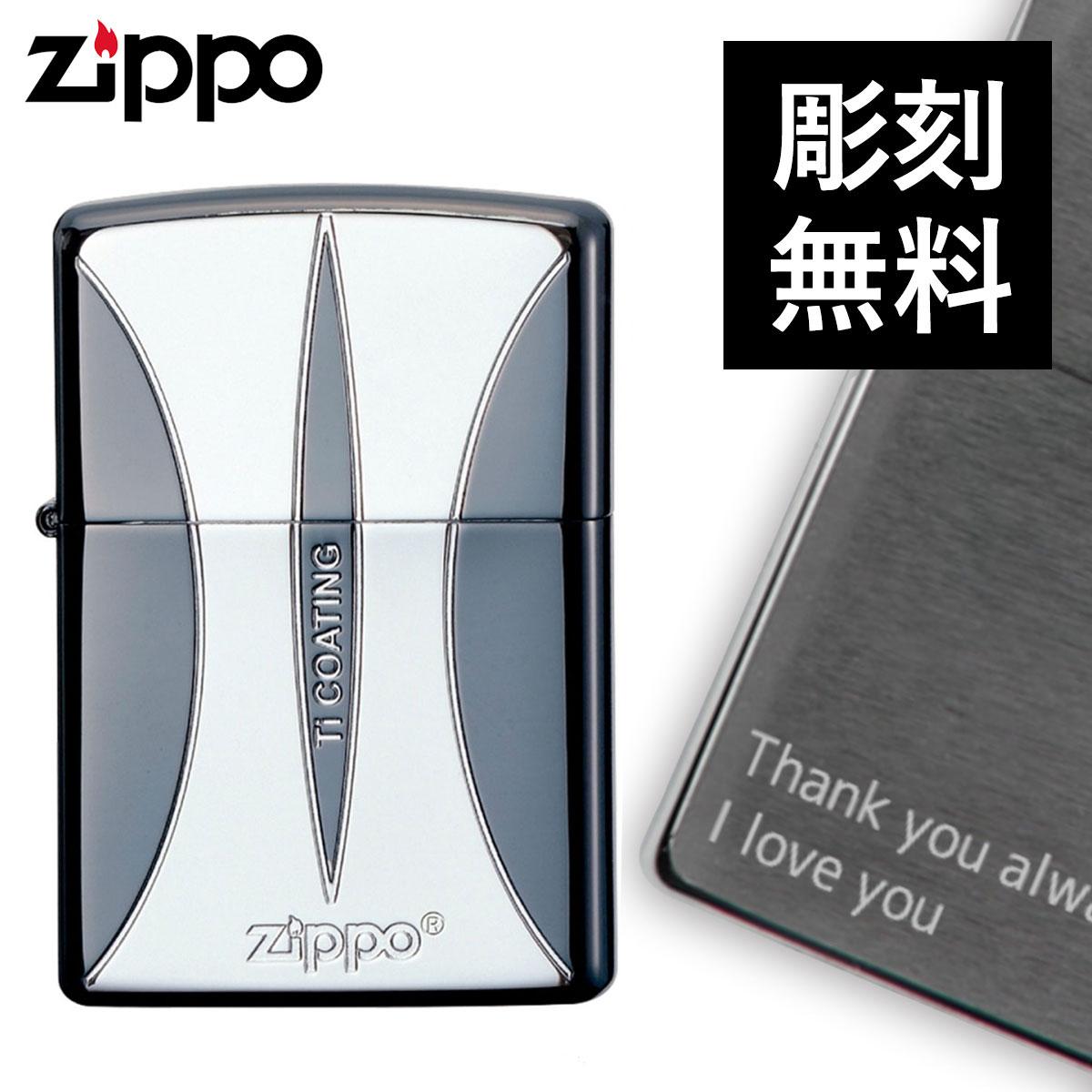 zippo 名入れ ジッポー ライター チタン キズがつきにくい TNK 44 名入れ ギフト オイルライター ジッポライター ギフト プレゼント 彼氏 男性 メンズ