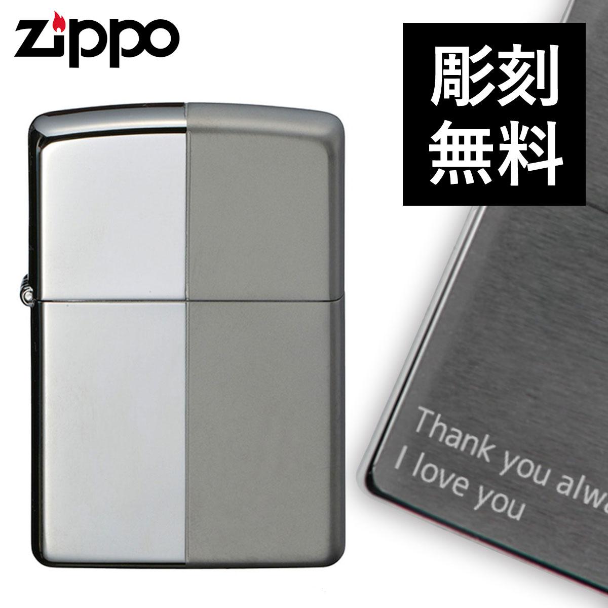 zippo 名入れ チタンコーティング 三面仕上げ STC H-1 名入れ ギフト キズがつきにくい シンプル チタンメッキ