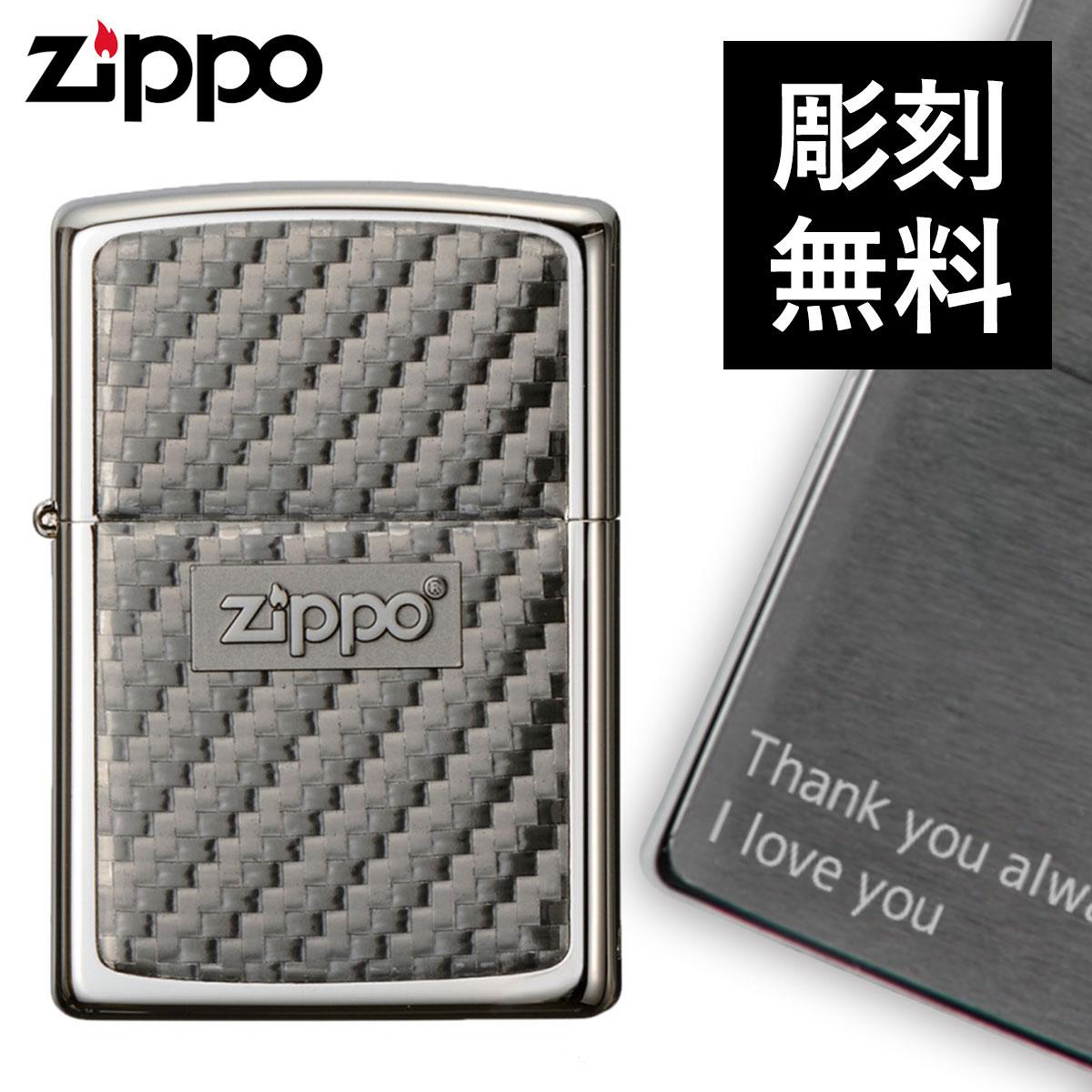 zippo 名入れ ジッポー ライター 銀チタン 15-3 名入れ ギフト オイルライター ジッポライター ギフト プレゼント メンズ レディース 男性用 女性用