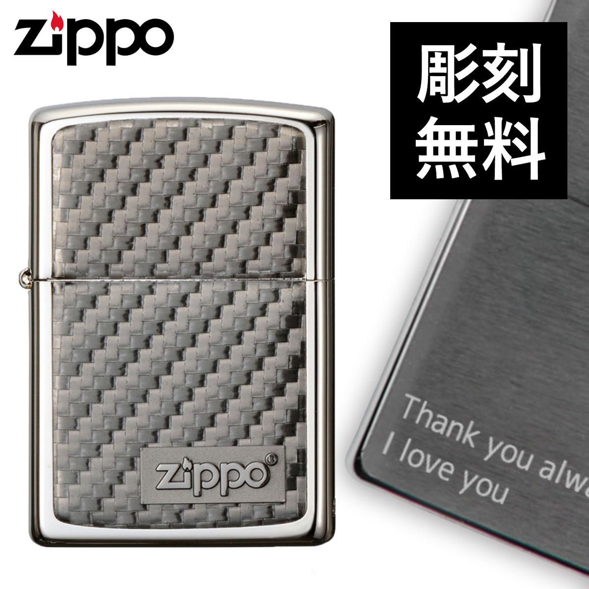 zippo 名入れ ジッポー ライター 銀チタン 15-4 名入れ ギフト オイルライター ジッポライター ギフト プレゼント メンズ レディース 男性用 女性用