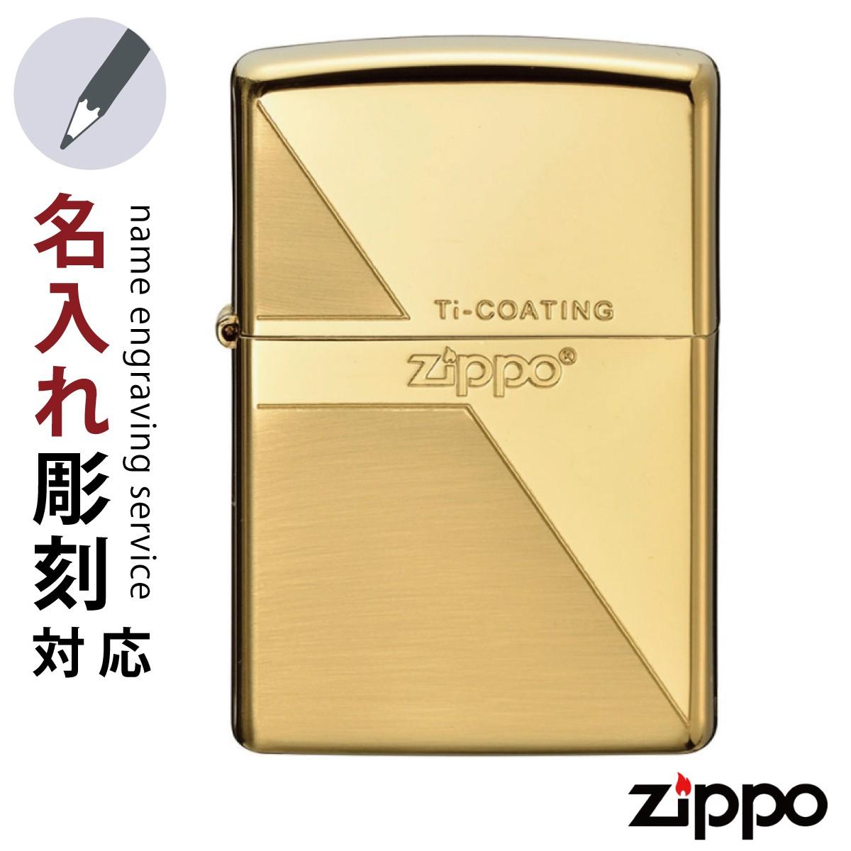 zippo ジッポー ライター Zippoライター ジッポライター 金チタンZ #1 名入れ ギフト