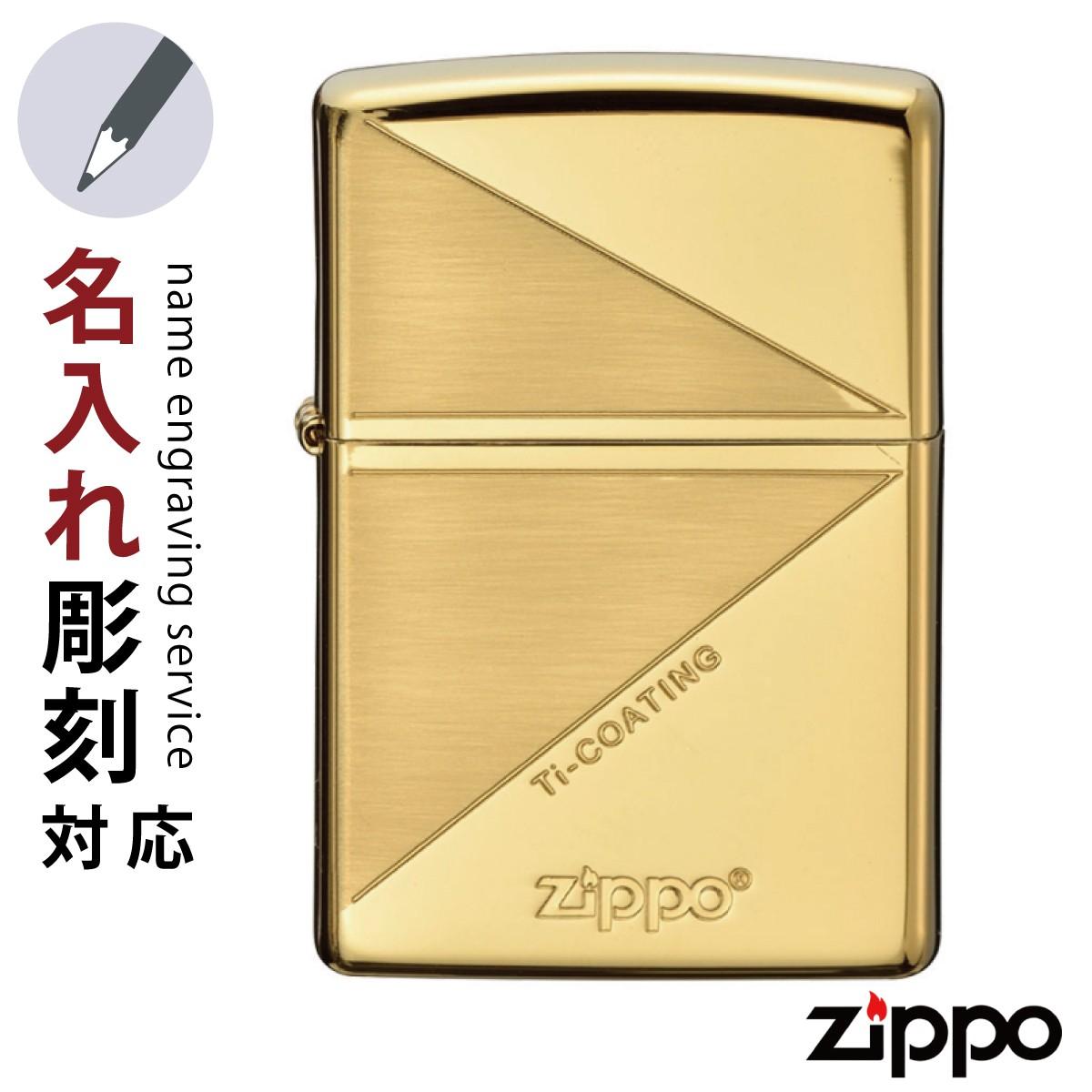 zippo ジッポー ライター Zippoライター ジッポライター 金チタンZ #3 名入れ ギフト