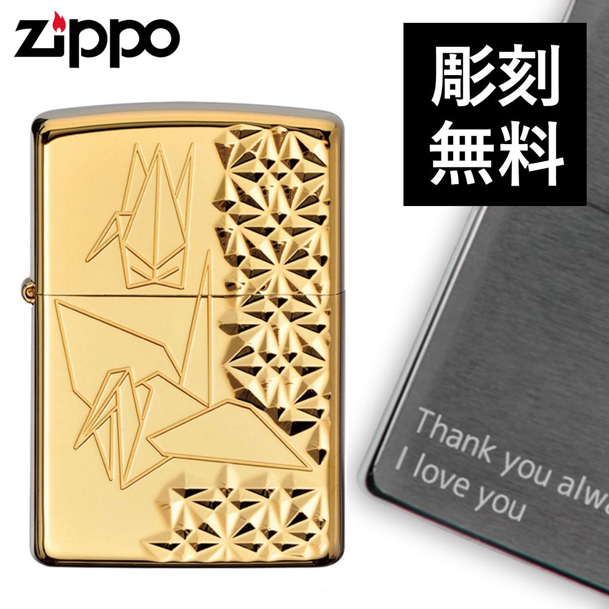 zippo ジッポー ライター Zippoライター ジッポライター 金チタンZ #2 名入れ ギフト