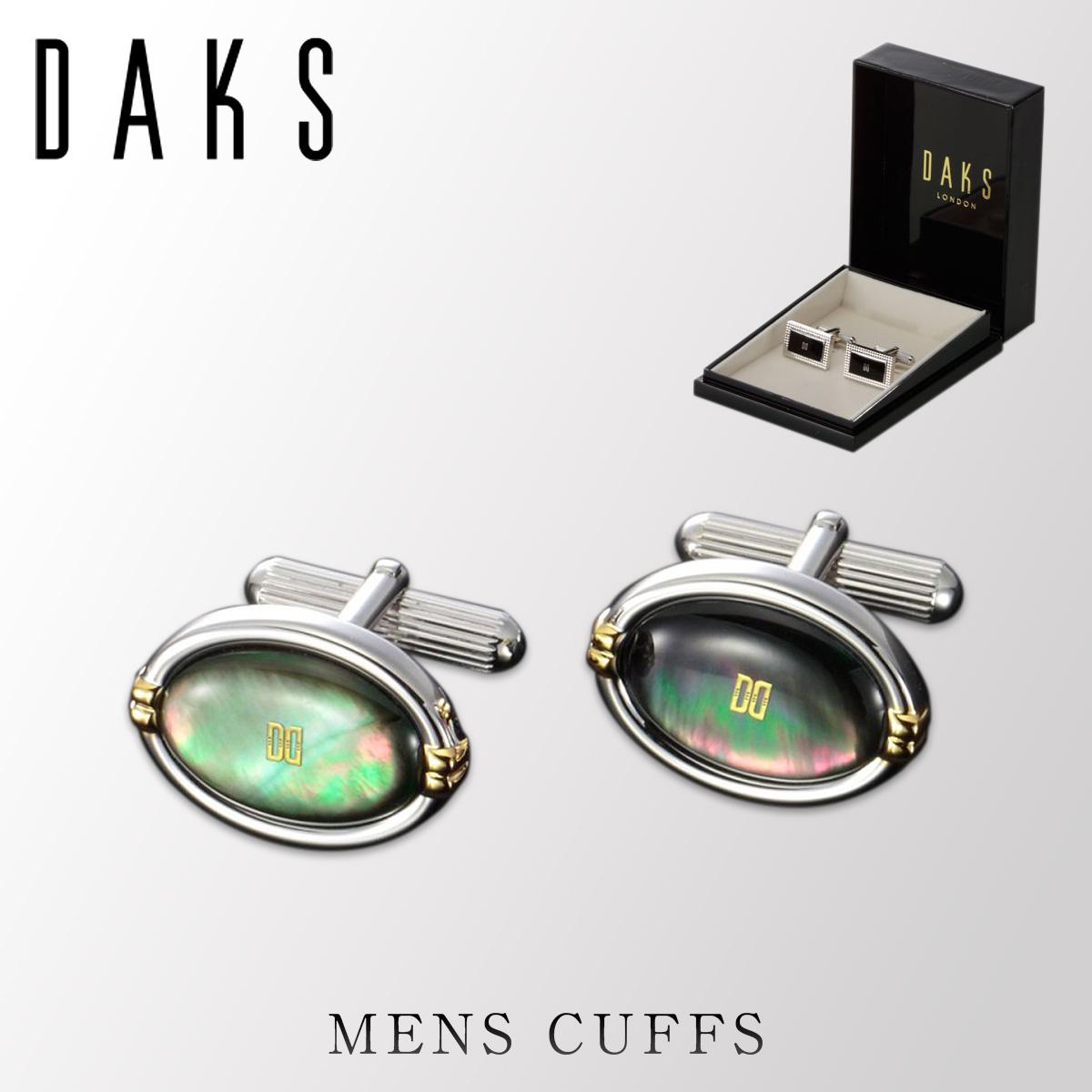 カフス カフスボタン DAKS ダックス DC12026 夜光貝 メンズファッション ギフト プレゼント 贈り物 人気