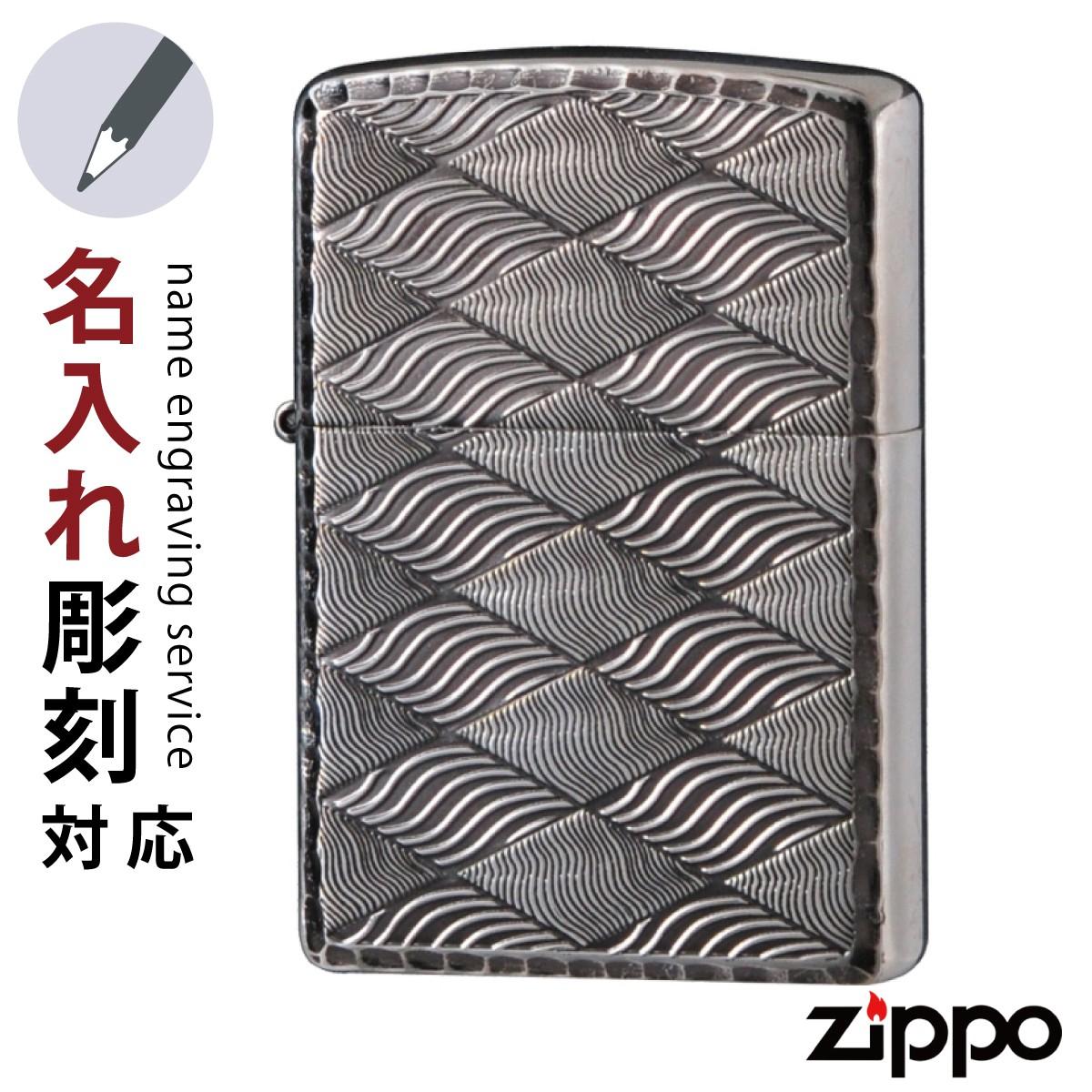 zippo 名入れ ジッポー ライター 銀メッキイブシ 2SI-RHO 名入れ ギフト オイルライター ジッポライター ギフト プレゼント メンズ レディース 男性用 女性用