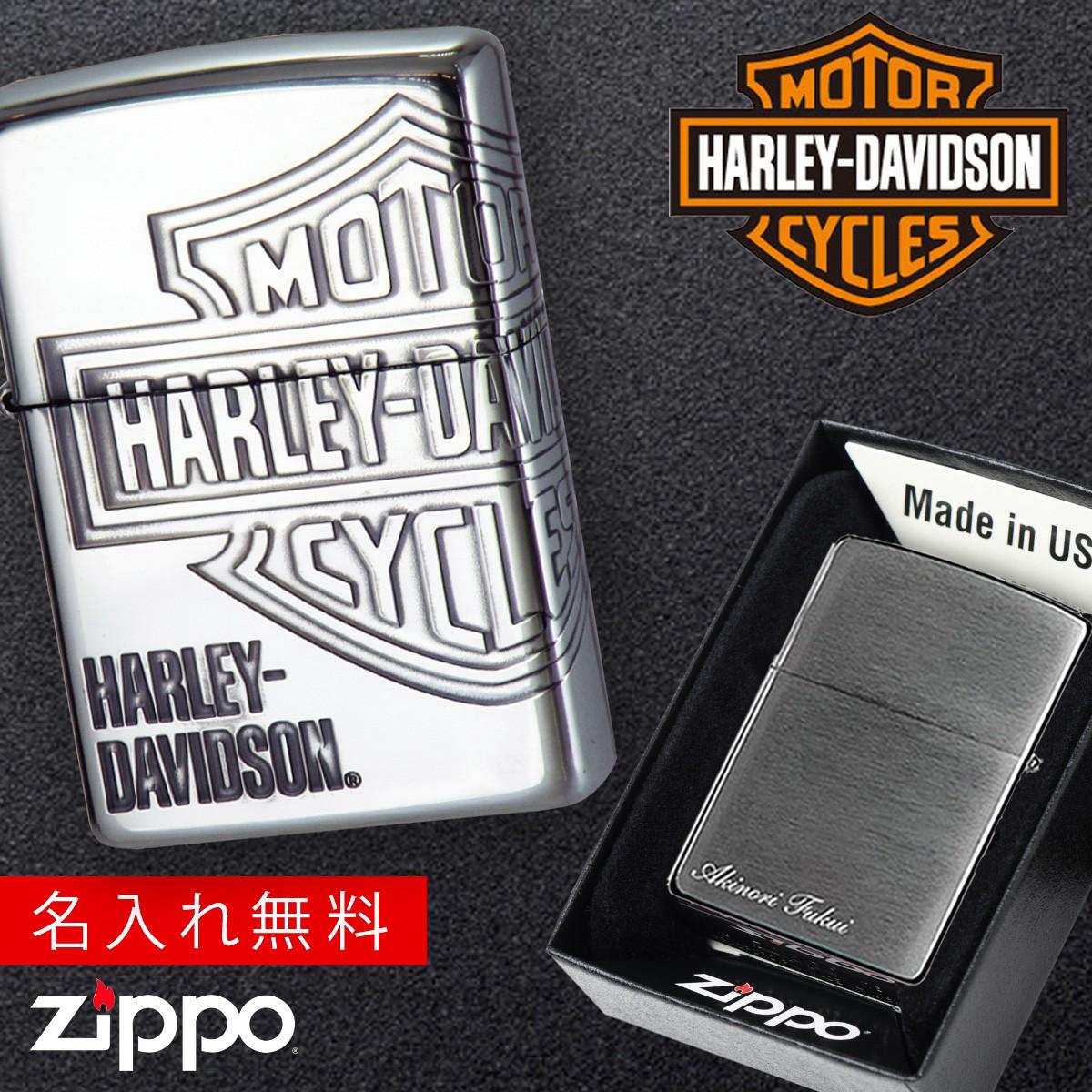 zippo 名入れ ジッポー ライター ハーレーダビッドソン HDP-33 名入れ ギフト オイルライター ジッポライター ギフト プレゼント 彼氏 男性 メンズ