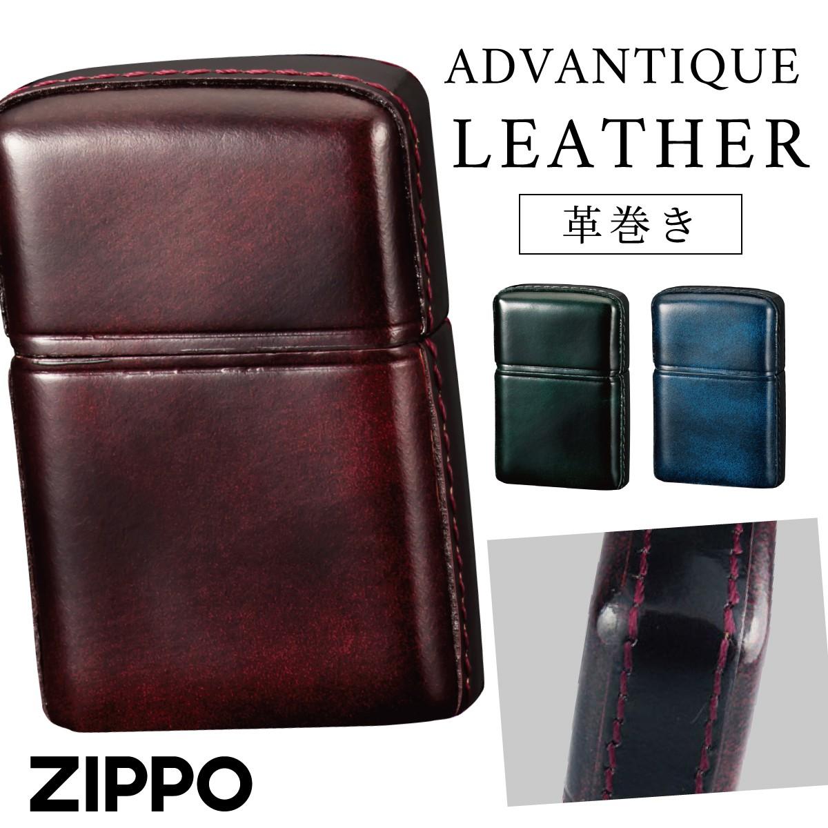 zippo ジッポー ライター 革巻き アドバンティックレザー レッド
