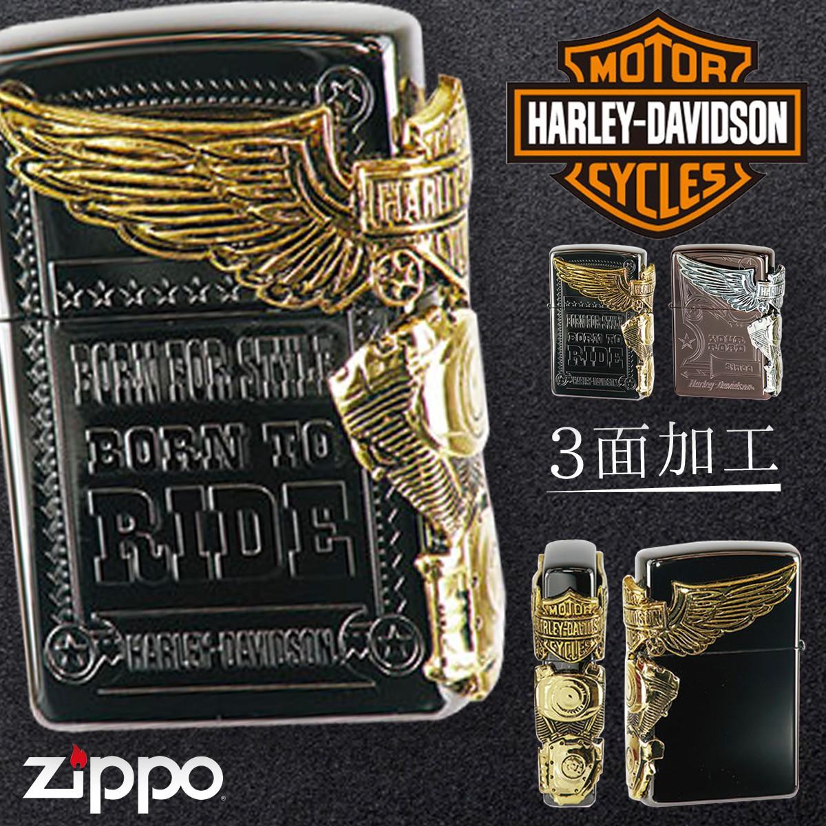 zippo ジッポーライター ハーレーダビッドソン HDP-48