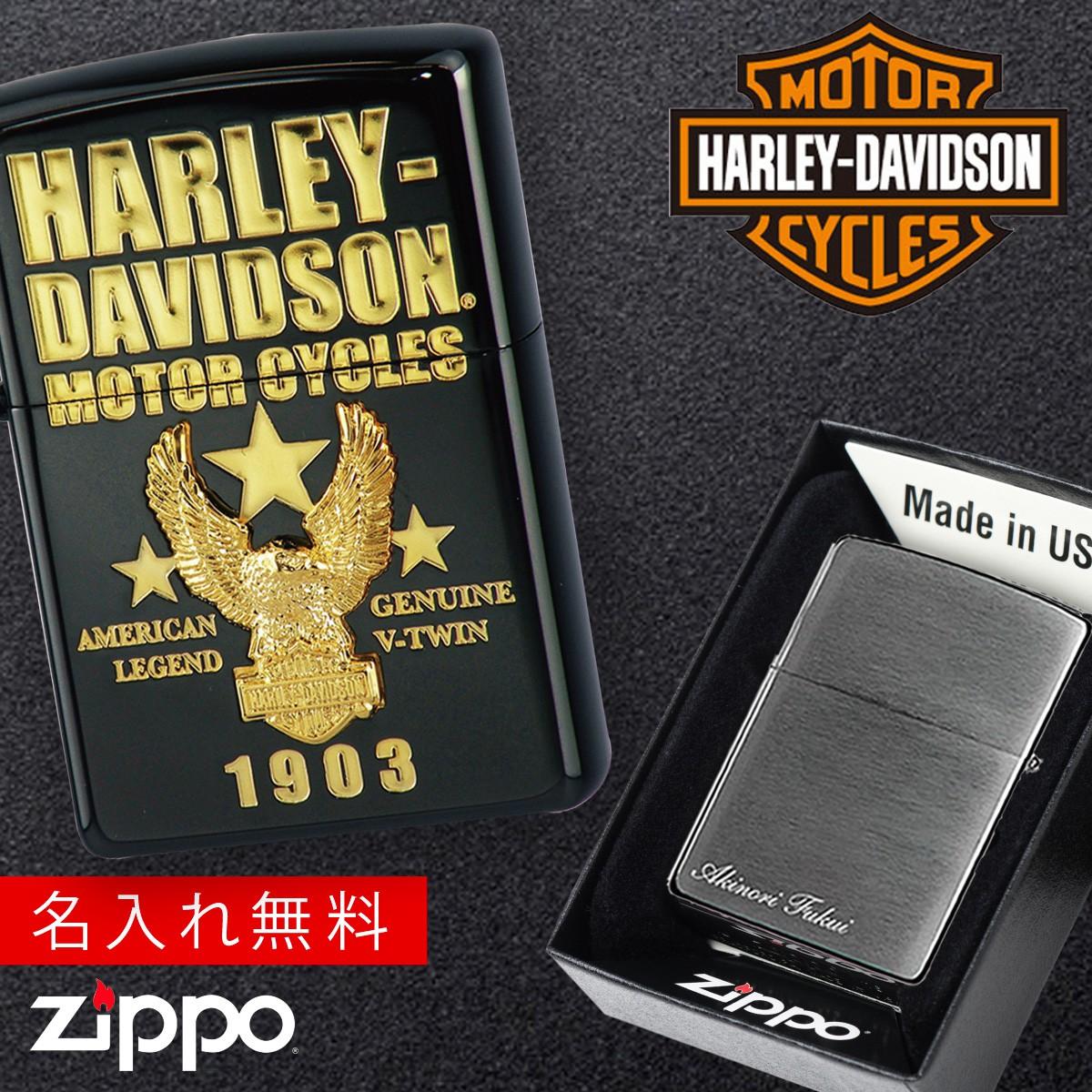 ジッポー ライター ハーレーダビットソン HARLEY DAVIDSON 名入れ ジッポライター オイルライター zippo HDP-51 バイク好き 彼氏 男性 メンズ 喫煙具 ギフト プレゼント 贈り物 返品不可 彫刻 無料 名前 名入れ メッセージ 喫煙具