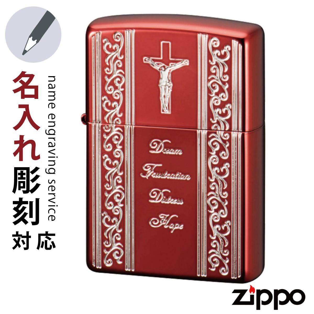 Zippo ジッポー Zippoライター ジッポライター レッド 名入れ キリスト スピリッツオブレッド キリスト 名入れ ギフト