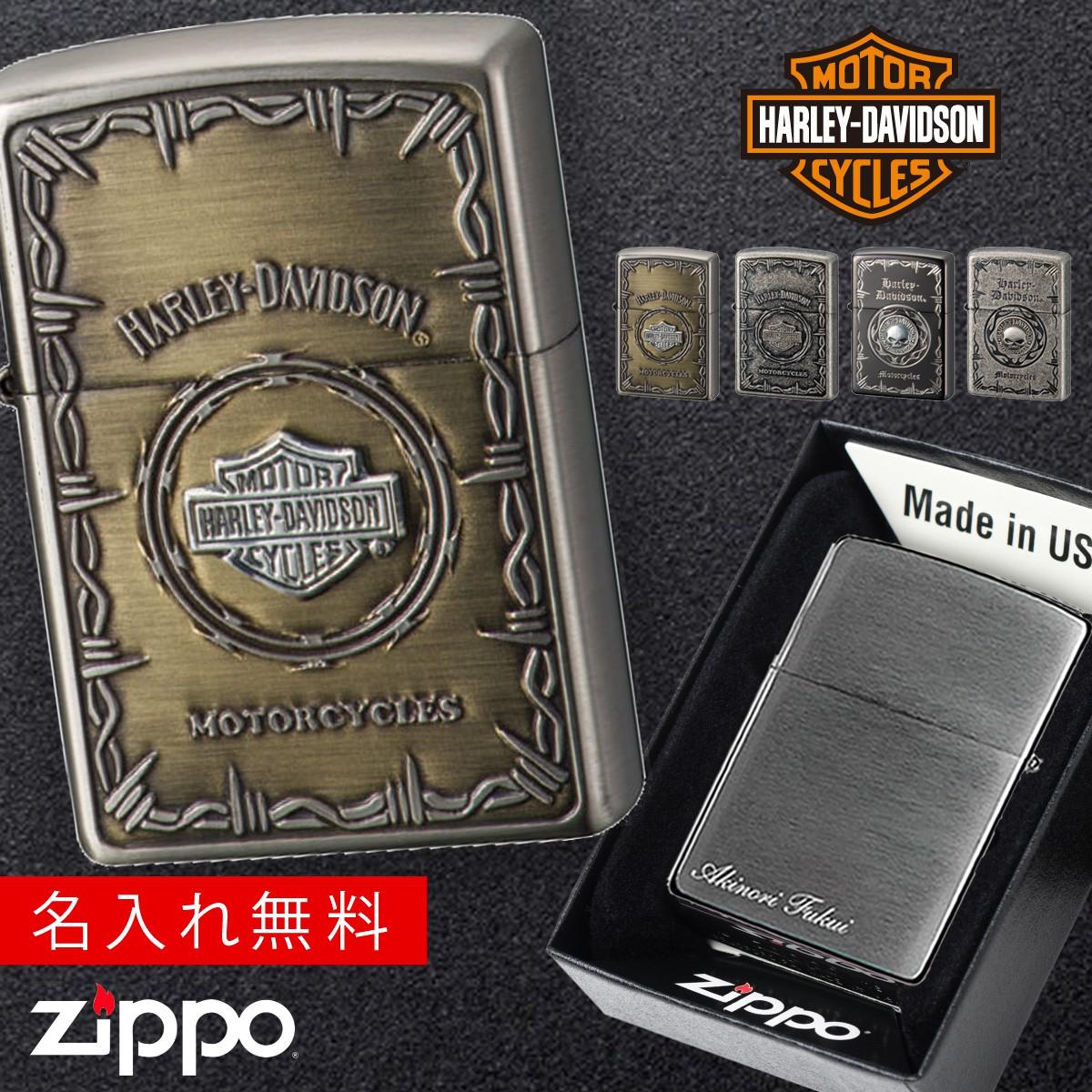Zippo ジッポー 名入れ 彫刻 Zippoライター ジッポライター オイルライター ハーレーダビッドソン HDP-67 Sメタル バー&シールド 名入れ ギフト