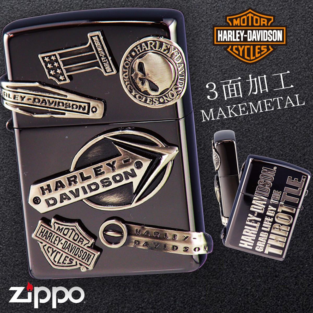 Zippo ジッポー Zippoライター ジッポライター オイルライター ハーレーダビッドソン HDP-62 メイクメタル