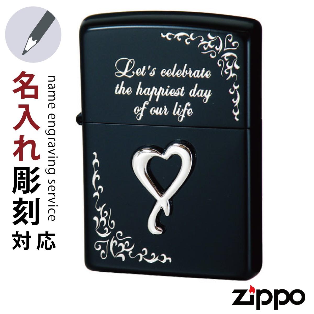◆期間限定P10◆ zippo 名入れ ジッポー ライター ホーリーメタルブラックハート 名入れ ギフト オイルライター ジッポライター ギフト プレゼント 彼氏 男性 メンズ