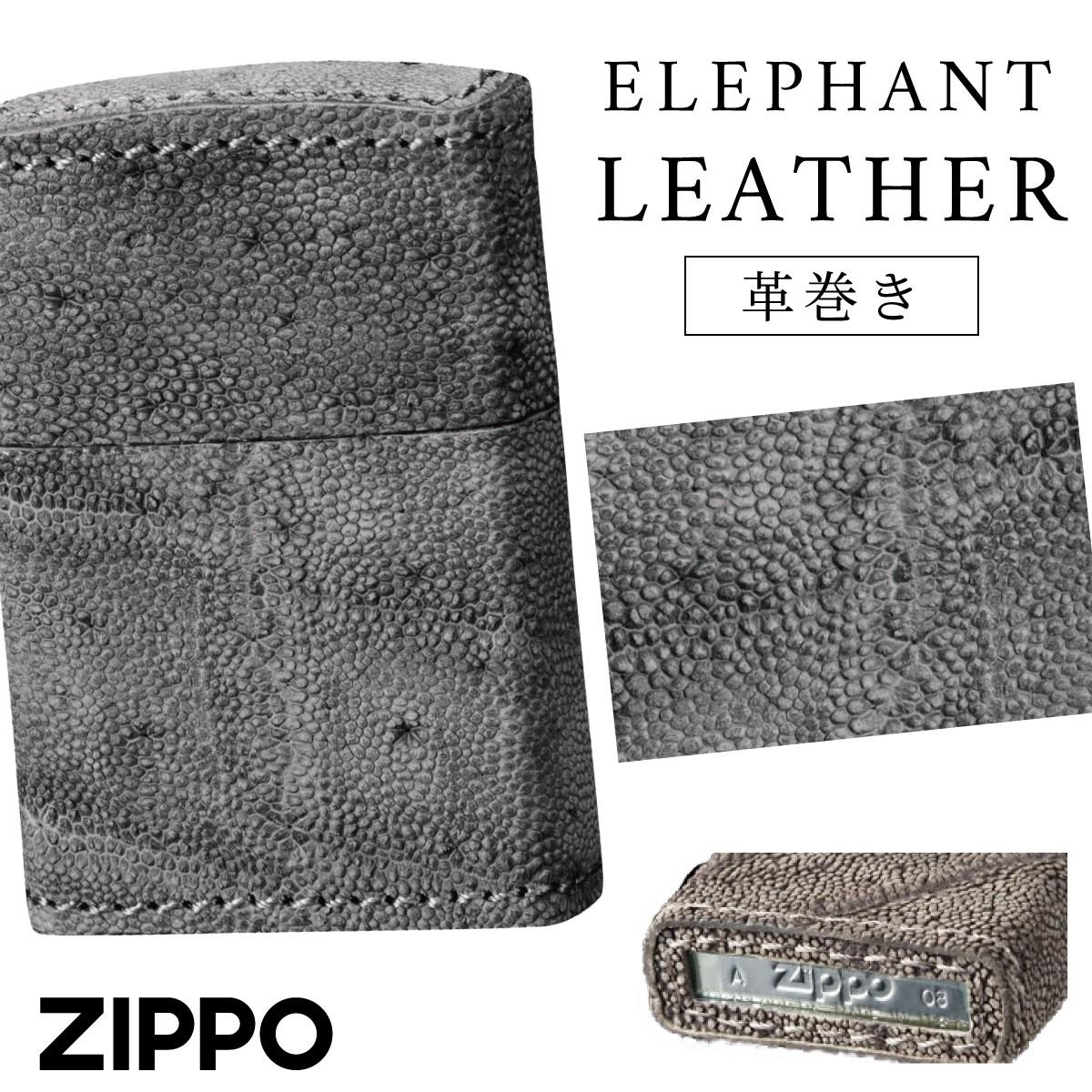 zippo ジッポーライター エレファント ギフト プレゼント 贈り物 返品不可 オイルライター ジッポライター 彼氏 男性 メンズ 喫煙具