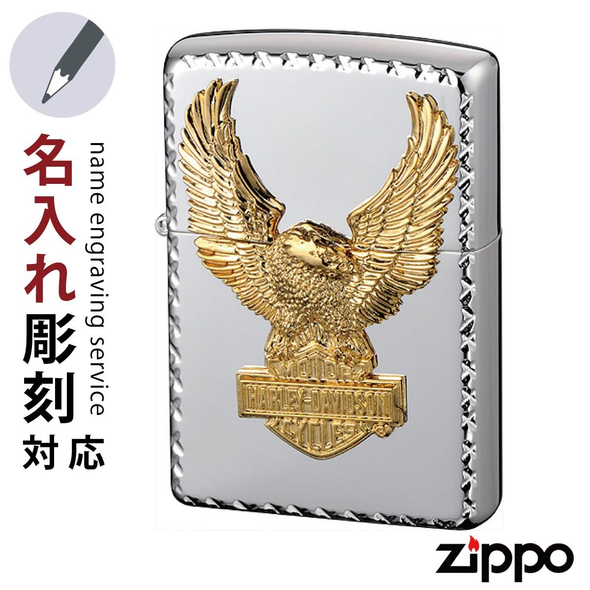 zippo 名入れ ジッポー ライター ハーレーダビッドソンHDP21 名入れ ギフト オイルライター ジッポライター ギフト プレゼント 彼氏 男性 メンズ