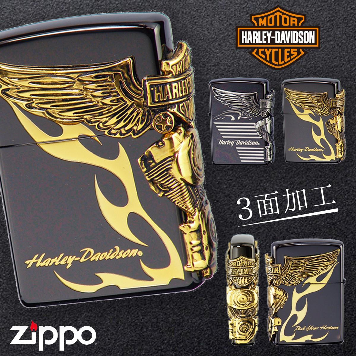 最高の ライター ハーレー zippo メンズ ジッポーライター 男性 ハーレーダビッドソンHDP25 ギフト プレゼント 贈り物 返品不可 返品不可 オイルライター ジッポライター 彼氏 男性 メンズ 喫煙具, 八束町:38f96e70 --- clftranspo.dominiotemporario.com