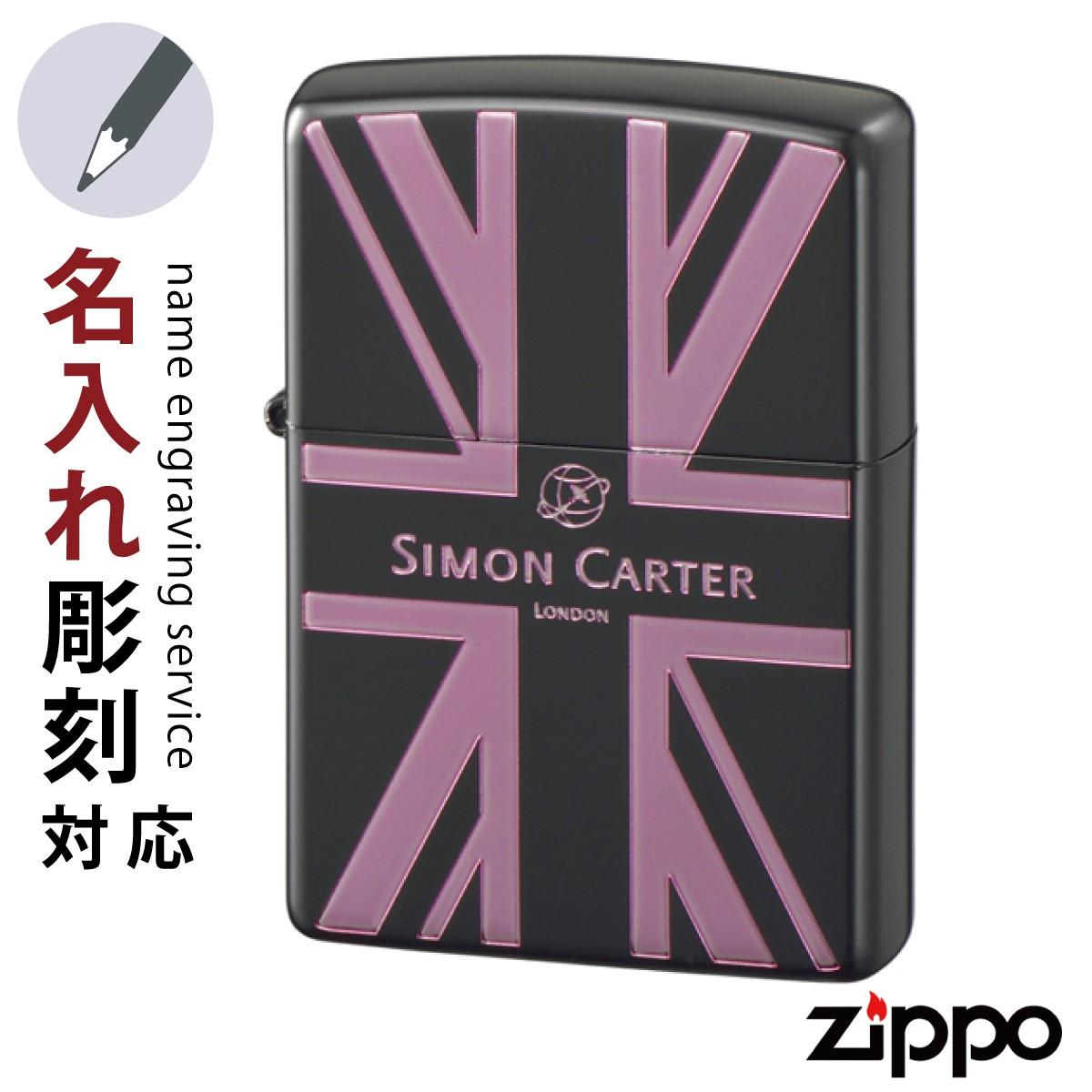 zippo 名入れ ジッポー ライター サイモン・カーターSCP011ユニオンジャックパープル 名入れ ギフト オイルライター ジッポライター ギフト プレゼント 彼氏 男性 メンズ