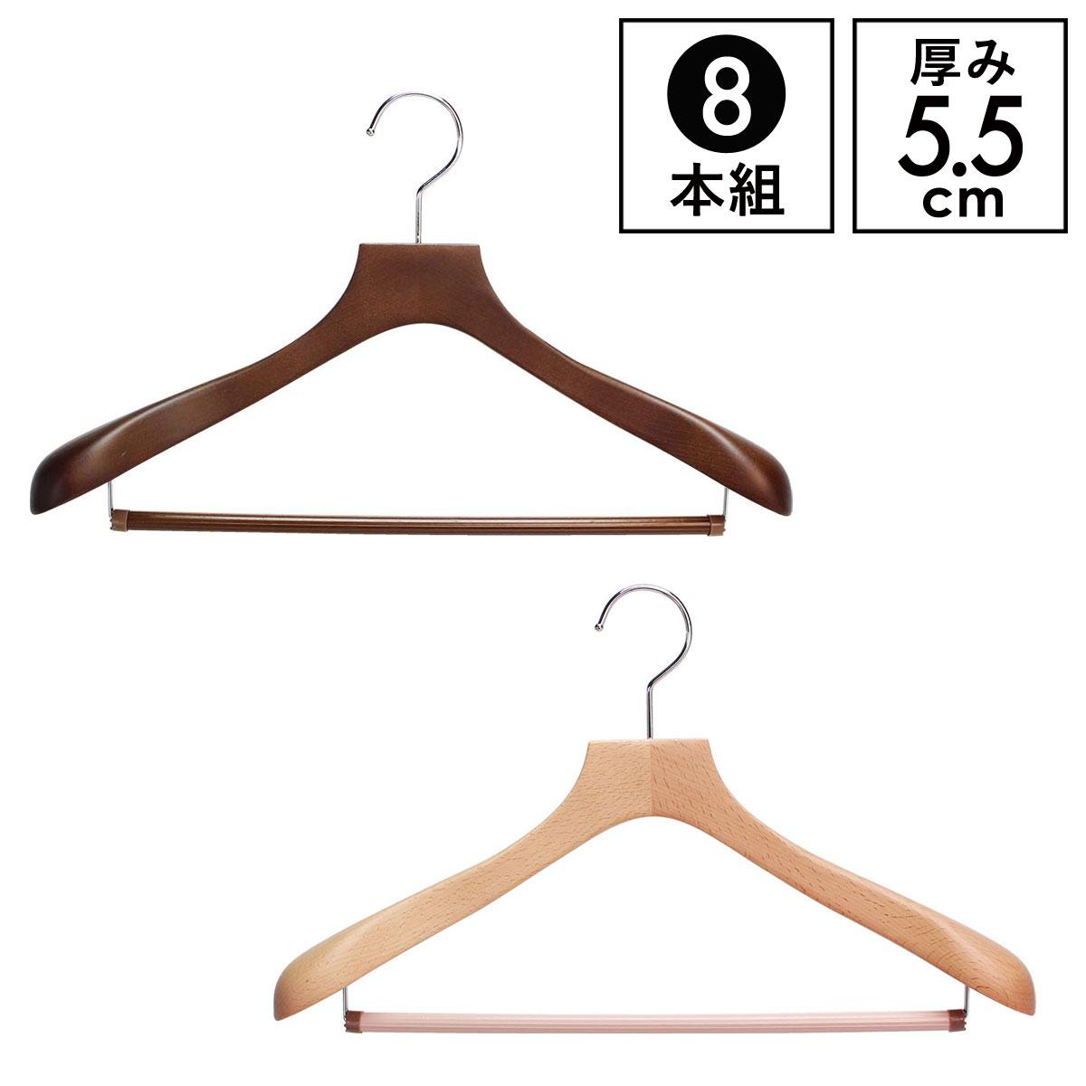 【最大2,000円OFFクーポン】木製ハンガー メンズ ハンガー 木製 フォレスタ 55S 8本組