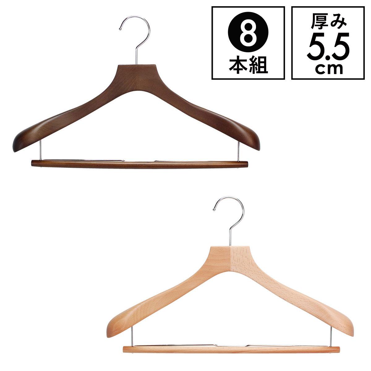 【最大2,000円OFFクーポン】木製ハンガー メンズ ハンガー 木製 フォレスタ 55W 8本組