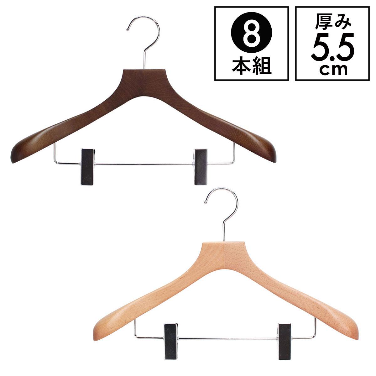 【最大2,000円OFFクーポン】木製ハンガー メンズ ハンガー 木製 フォレスタ 55C 8本組
