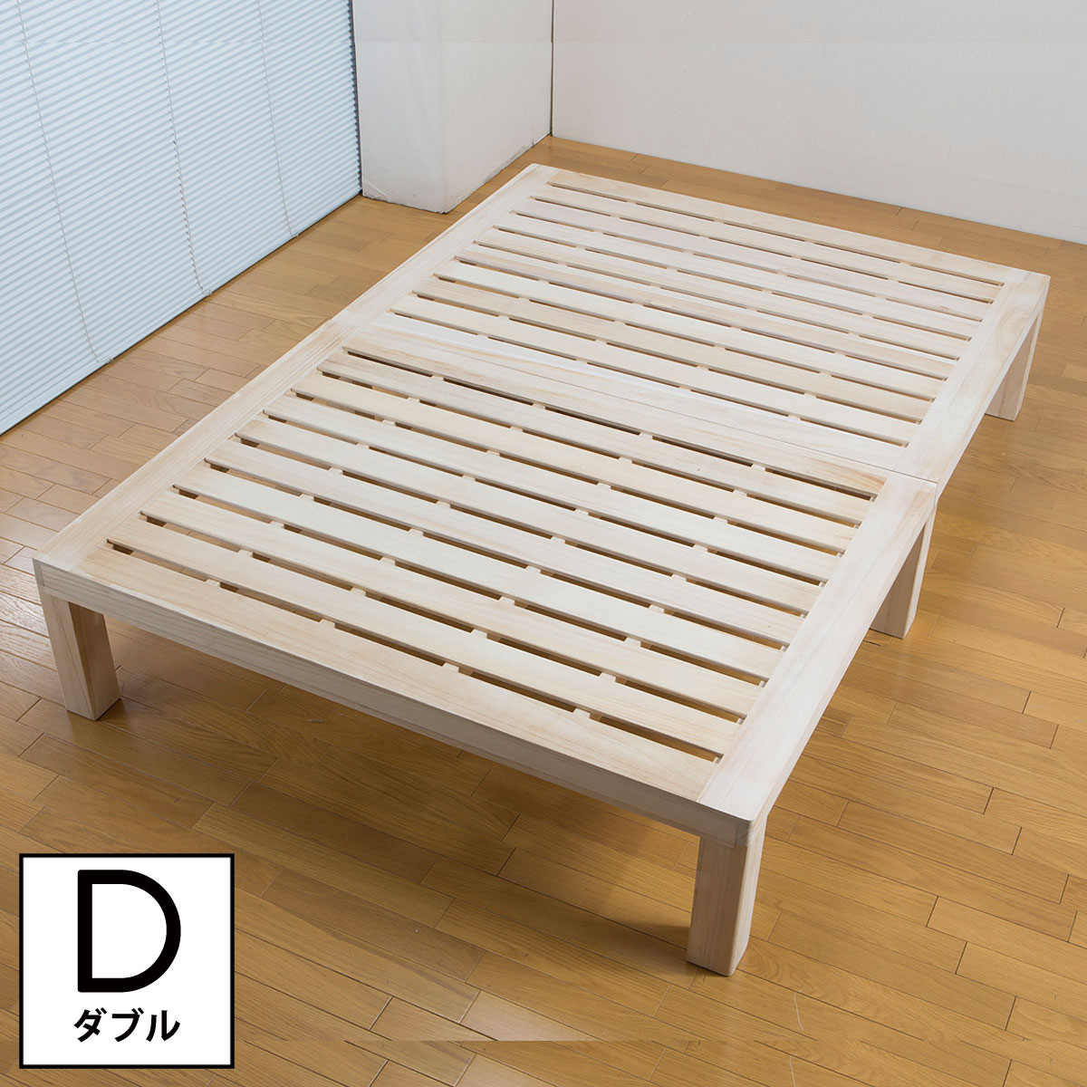 excluding hokkaido and okinawa and remote islands furniture bed slatted bed base bed paulownia stage slatted