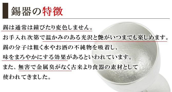 菓子皿 錫 菓子器 銘々皿 ツチメ 3枚入 7-12