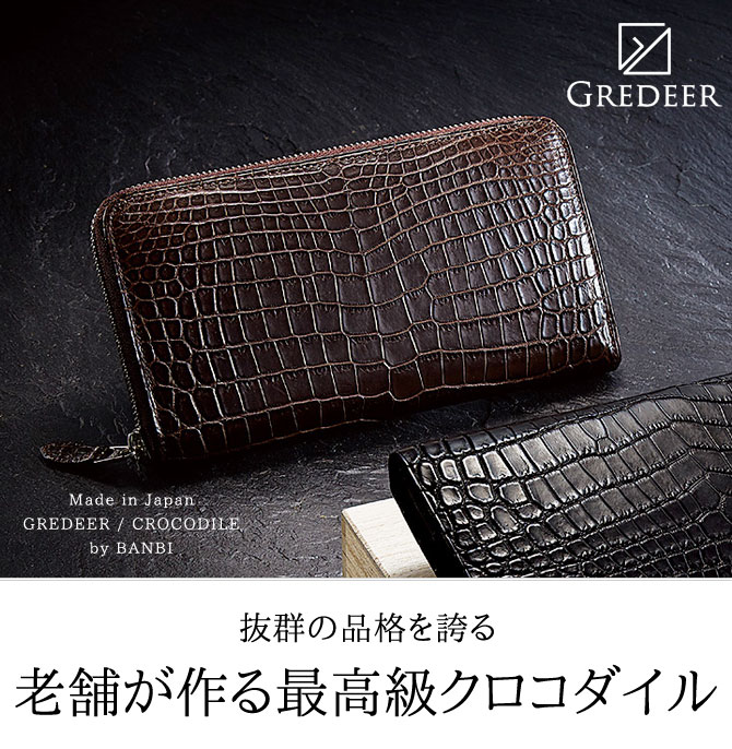 3b01af0b9c79 ラウンドファスナー財布 ワニ革 本革 最高級 メンズ GREDEER クロコダイル ラウンドファスナー長財布
