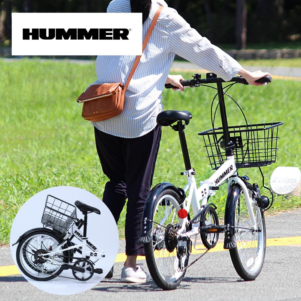 ★ポイント10倍★ 折りたたみ自転車 ハマー 20インチ 折りたたみ自転車 ホワイト HUMMER FDB206SF MG-HM206F-RL