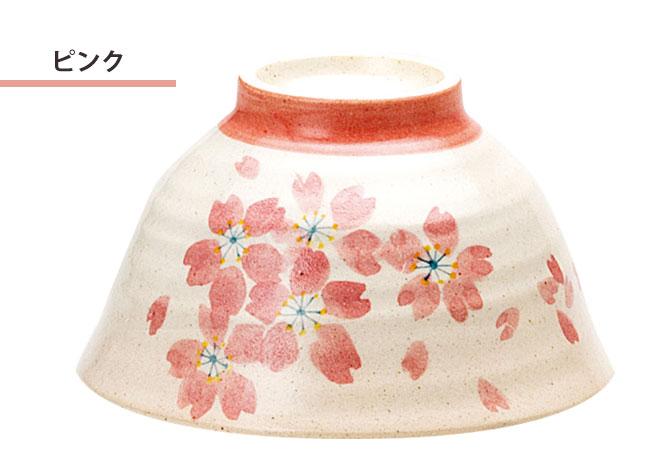 ★ポイント10倍★ 茶碗 お茶碗 軽い 飯碗 桜 さくら サクラ おしゃれ 日本製 なごみ桜 軽い茶碗