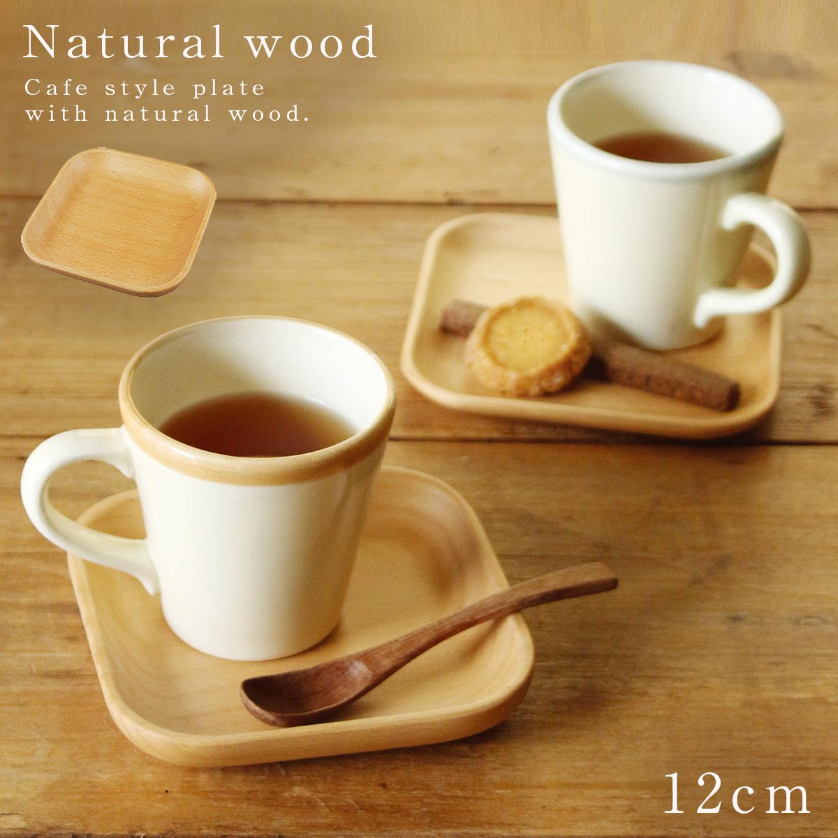 ぬくもりのある優しさを感じるブナ素材の角プレート 木製 プレート セール 登場から人気沸騰 食器 おしゃれ 角プレート 12 3V3-2 ブナ 保証