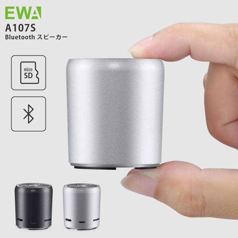 <title>小さなスピーカーなのに素晴らしい重低音を実現 正規代理店 EWA Bluetooth スピーカー A107S ステレオペアリング microSDカード対応 おしゃれ 小型 ポータブルスピーカー 高音質 大音量 マイク内蔵 人気の定番 iPhone Android iPad PC対応 軽量 アウトドア</title>