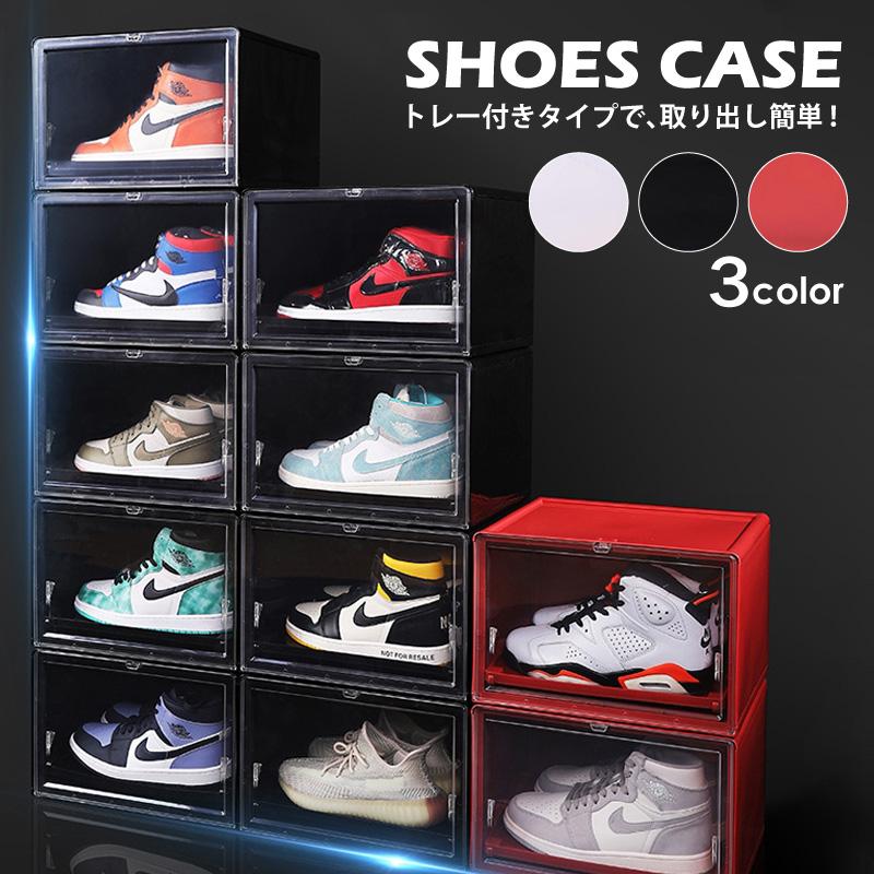 トレー付きタイプで 取り出し簡単 シューズケース専用ではなく 展示ケースとしても使えます RF シューズケース 引出しトレー付き シューズボックス 収納ボックス シューズラック 透明 靴棚 大容量 靴 新作 大人気 価格 コレクションケース 玄関収納 おしゃれ 下駄箱 靴箱 インテリア 靴収納