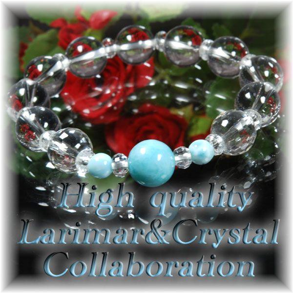 [送料無料]AAAAラリマー&AAA水晶の優しく美しいコラボレーション天然石ブレスレット