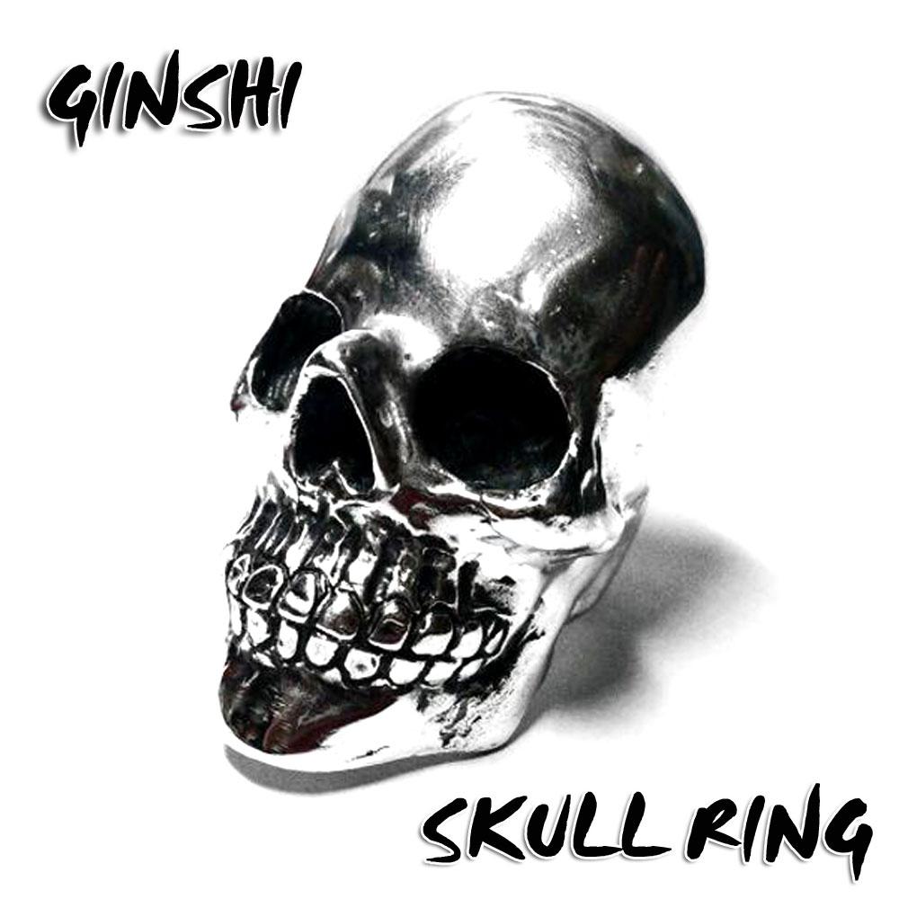 【GINSHI】スカル/skull/骸骨/リング/シルバー925【オーダーメイド】