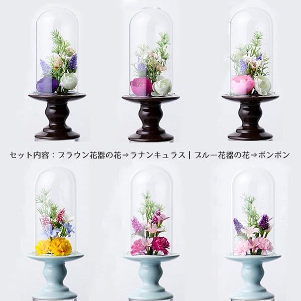 《 造花 仏花 》花びし/ハナビシ 「千の花」花立てセット(6種アソート) アソート造花仏花