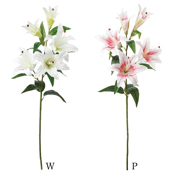 《 造花 》Poppy/ポピー カサブランカX5(1セット12本入り)インテリア