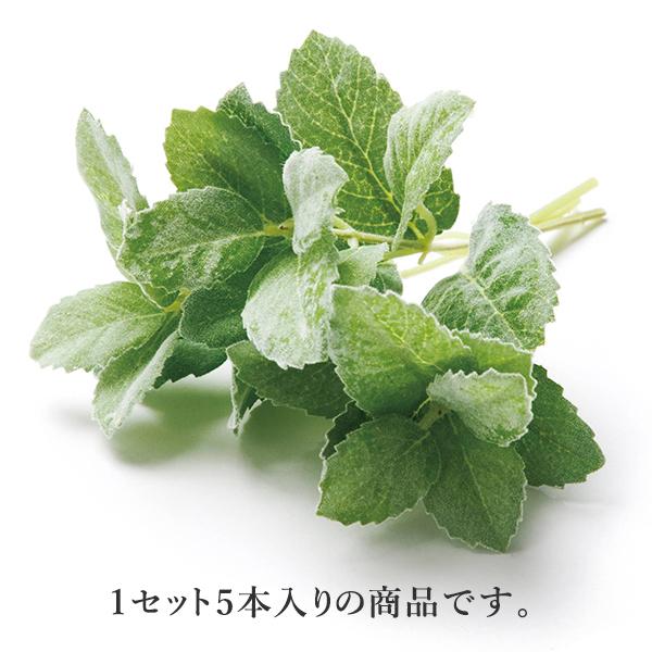 《 造花 グリーン 》Poppy/ポピー プリミント(1セット12セット入り) グリーンハーブ