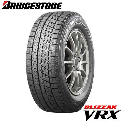 15年製 ブリヂストン ブリザック VRX 245/40R18 Bridgestone Blizzak VRX スタッドレスタイヤ