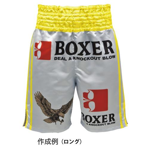 【isami イサミ オフィシャルサイト】デカールボクシングトランクス