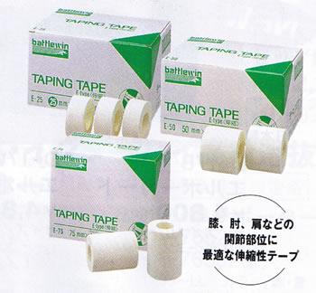 【isami イサミ オフィシャルサイト】バトルウィンテーピングテープEタイプ 24ロール(25mmX4m)